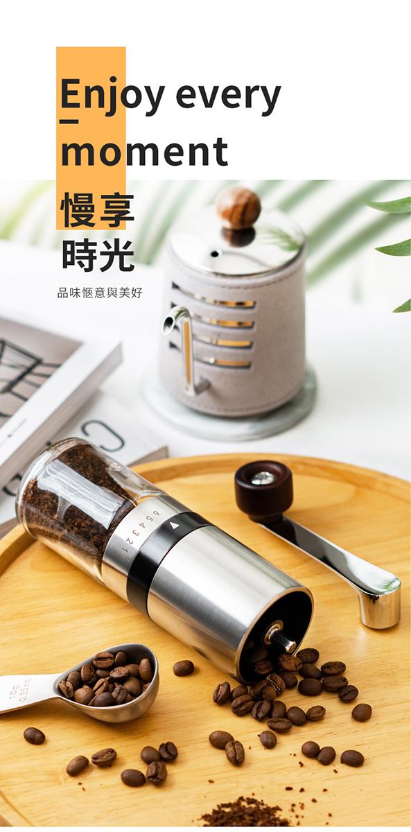 PO:Selected|丹麥手沖咖啡二件組(手動不鏽鋼咖啡磨2.0/咖啡玻璃杯350ml-黑灰)