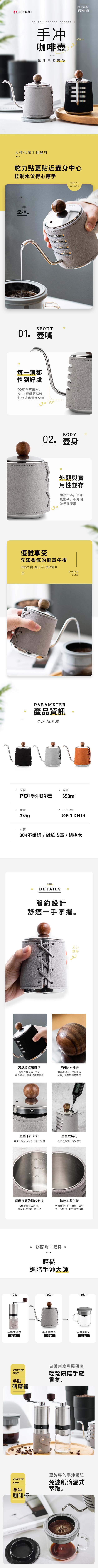 (複製)PO:Selected|丹麥手沖咖啡禮盒組(手動不鏽鋼咖啡磨2.0/咖啡玻璃杯240ml-黃)