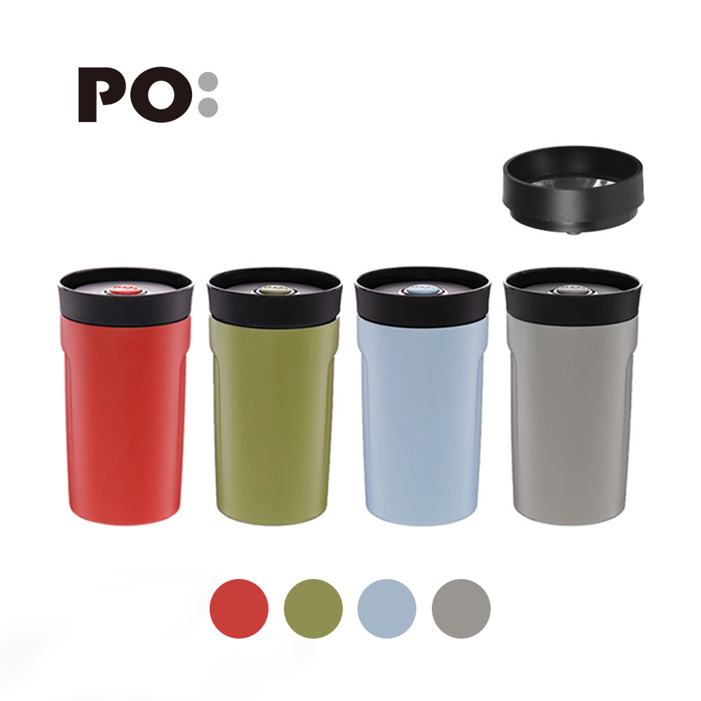 PO:Selected|丹麥手沖咖啡三件組(咖啡壺-黑/隨行保溫咖啡杯-藍/咖啡磨2.0)