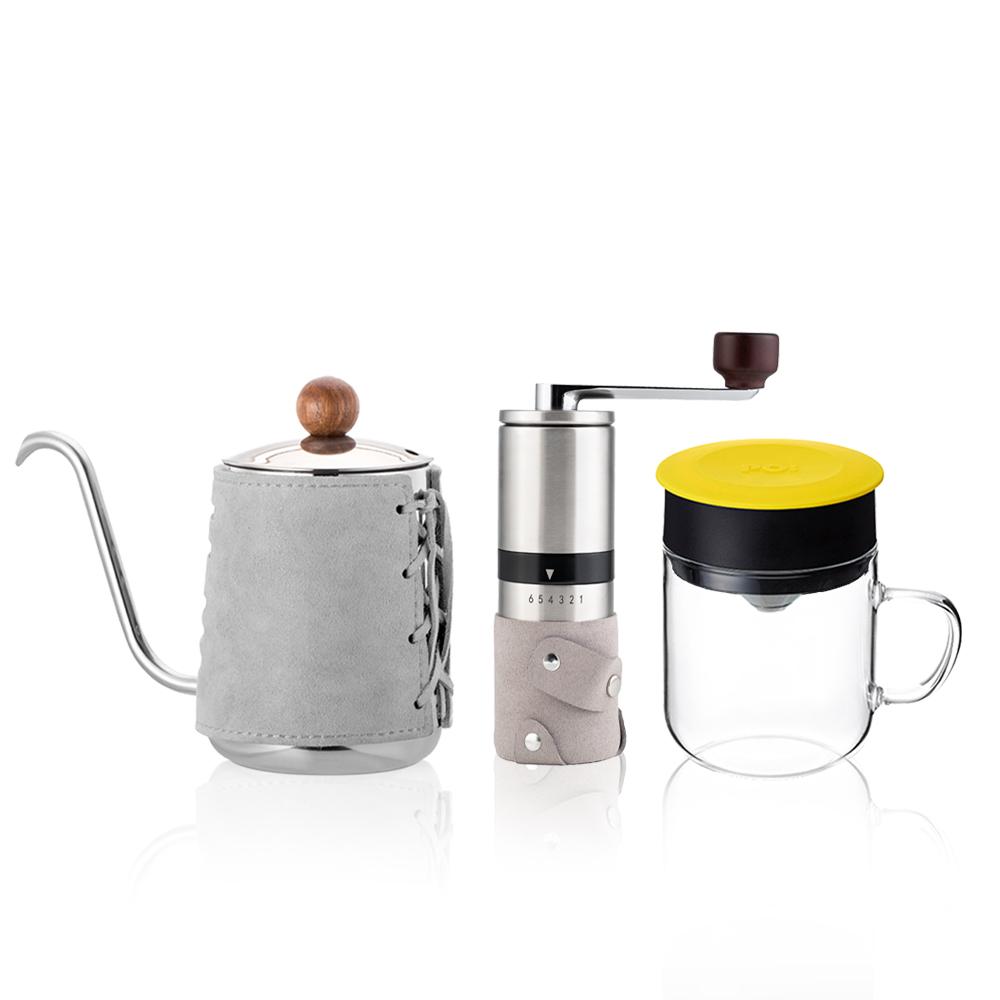 PO:Selected|丹麥手沖咖啡三件組(咖啡壺-灰/玻璃杯240ml-黃/咖啡磨2.0)