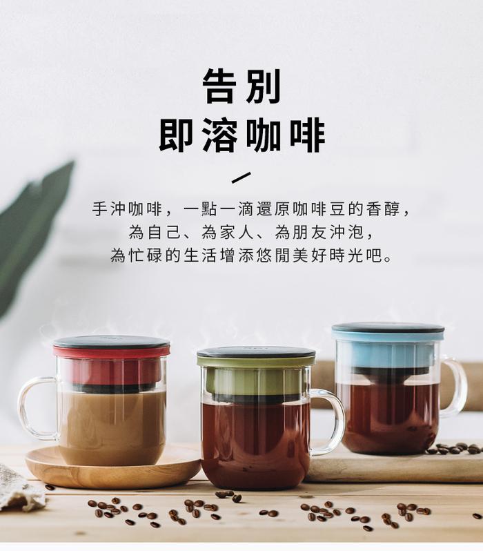 (複製)PO:Selected|丹麥手沖咖啡三件組(咖啡壺-灰/隨行保溫咖啡杯-灰/咖啡磨2.0)