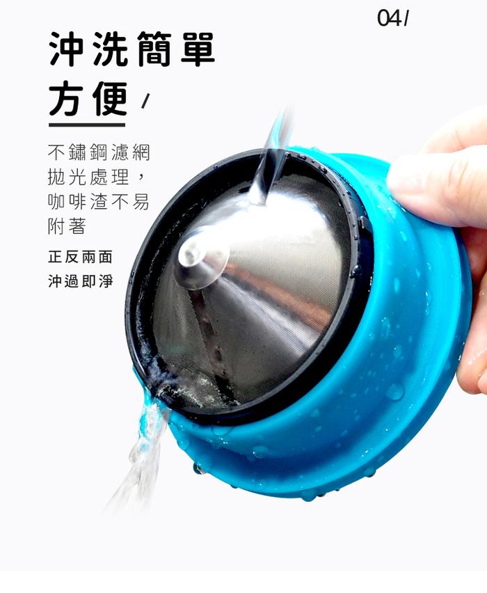 (複製)PO:Selected 丹麥手沖咖啡三件組(咖啡壺-灰/隨行保溫咖啡杯-灰/咖啡磨2.0)
