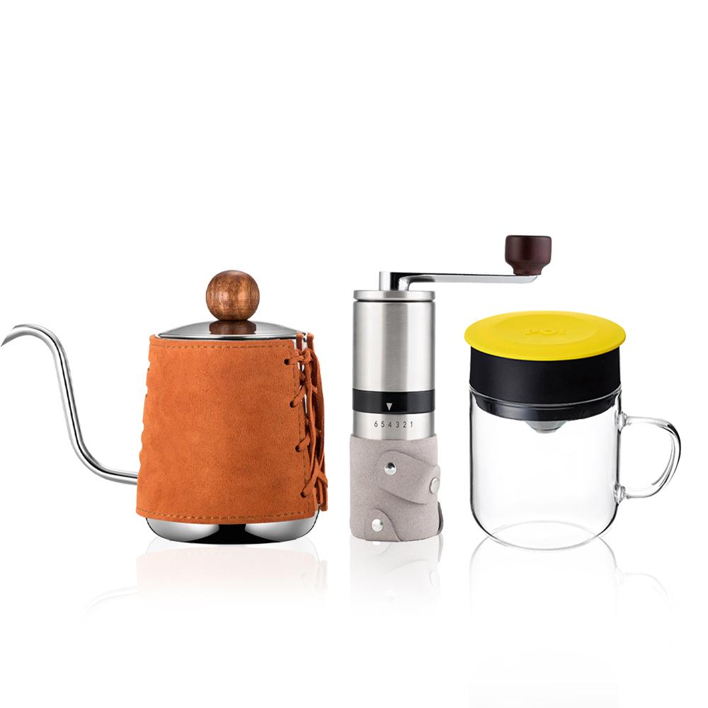 PO:Selected|丹麥手沖咖啡三件組(咖啡壺-駝/玻璃杯240ml-黃/咖啡磨2.0)