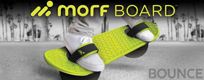 【集購】MorfBoard │多功能2 in 1 滑板 / 滑板車+彈跳球