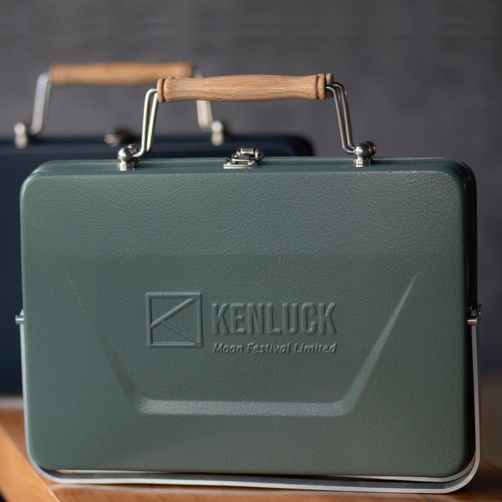 KENLUCK|限定版 攜帶型烤肉架 灰綠