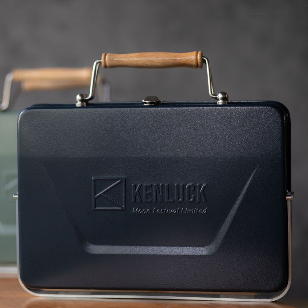 KENLUCK|中秋限定版 攜帶型烤肉架 深藍