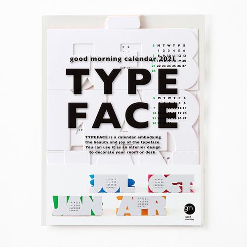 Good Morning 2021年曆- TYPEFACE