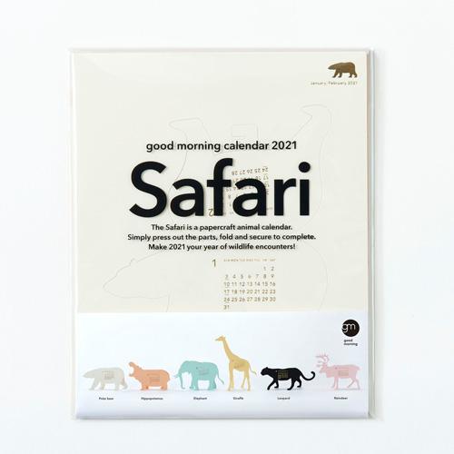 Good Morning 2021年曆- Safari