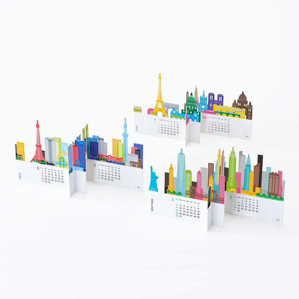 Good Morning 2022年曆- City
