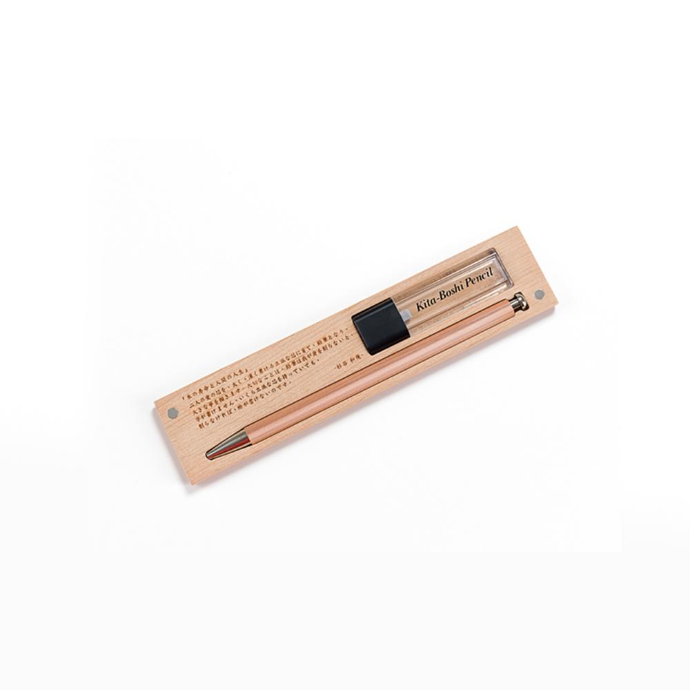 北星鉛筆|大人的鉛筆附筆芯削 檜木筆盒組