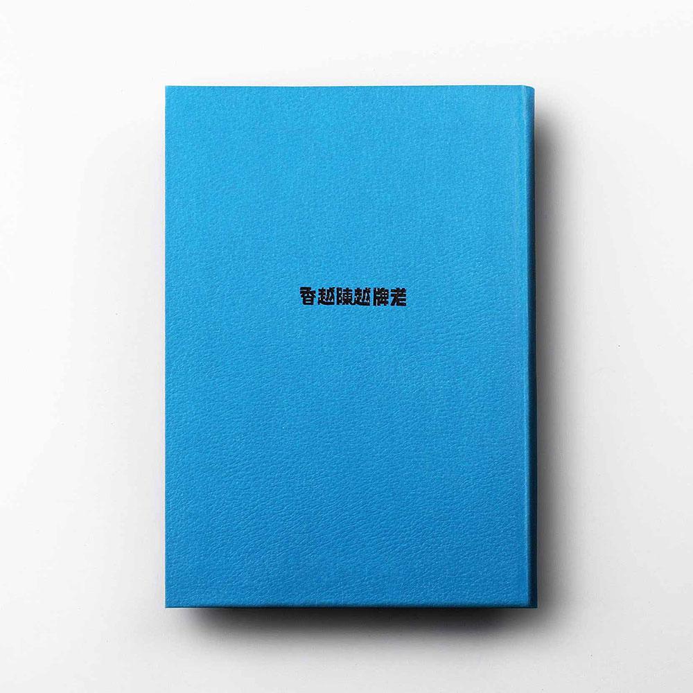 報時光|筆記本(藍色)-兩入/組