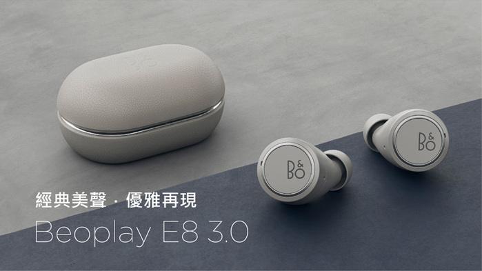 B&O   E8 3.0 真無線音樂耳機 大地灰