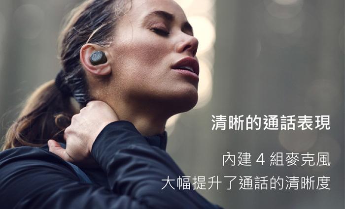 B&O|E8 Sport 真無線運動耳機 氧氣藍