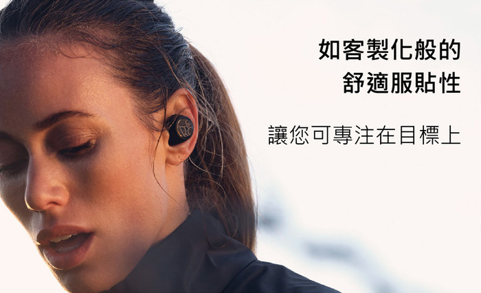 B&O|E8 Sport 真無線運動耳機 星辰黑