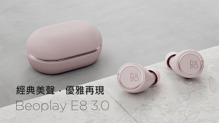 B&O|E8 3.0 真無線音樂耳機 香檳粉