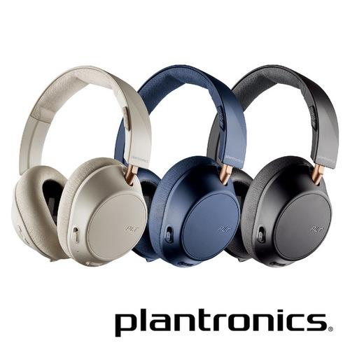 繽特力 Plantronics|BackBeat GO 810 主動降噪藍牙音樂耳機 海軍藍