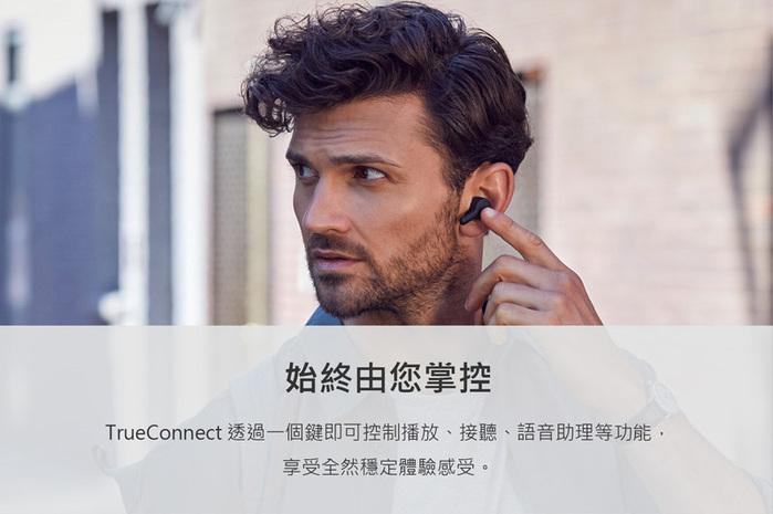 RHA | TrueConnect 真無線音樂耳機 石墨黑