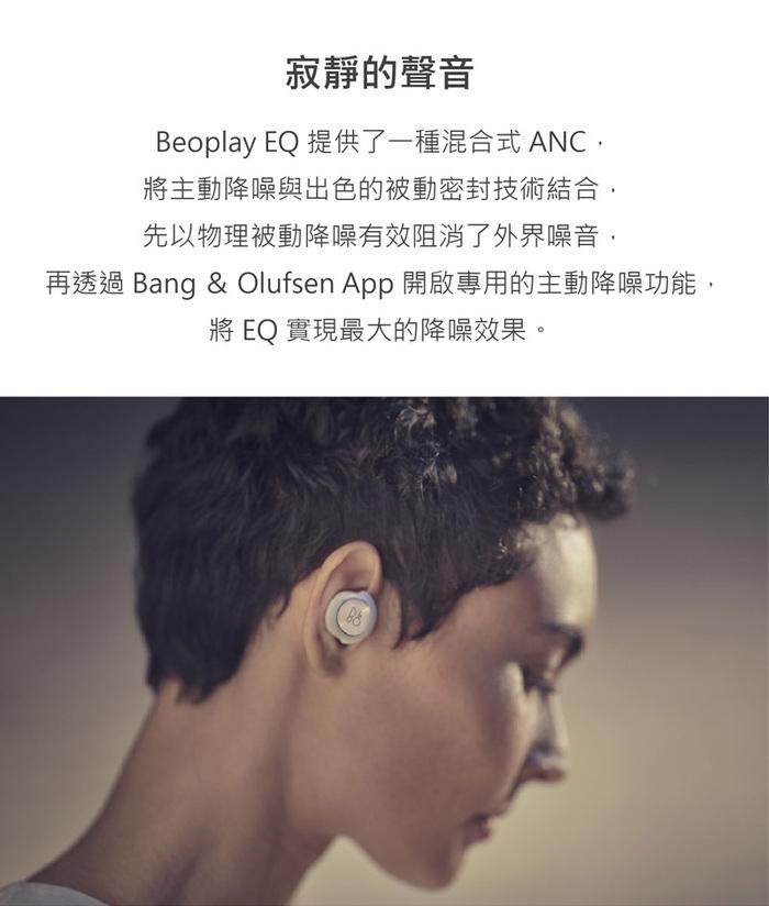 B&O|EQ 真無線音樂耳機 尊爵黑