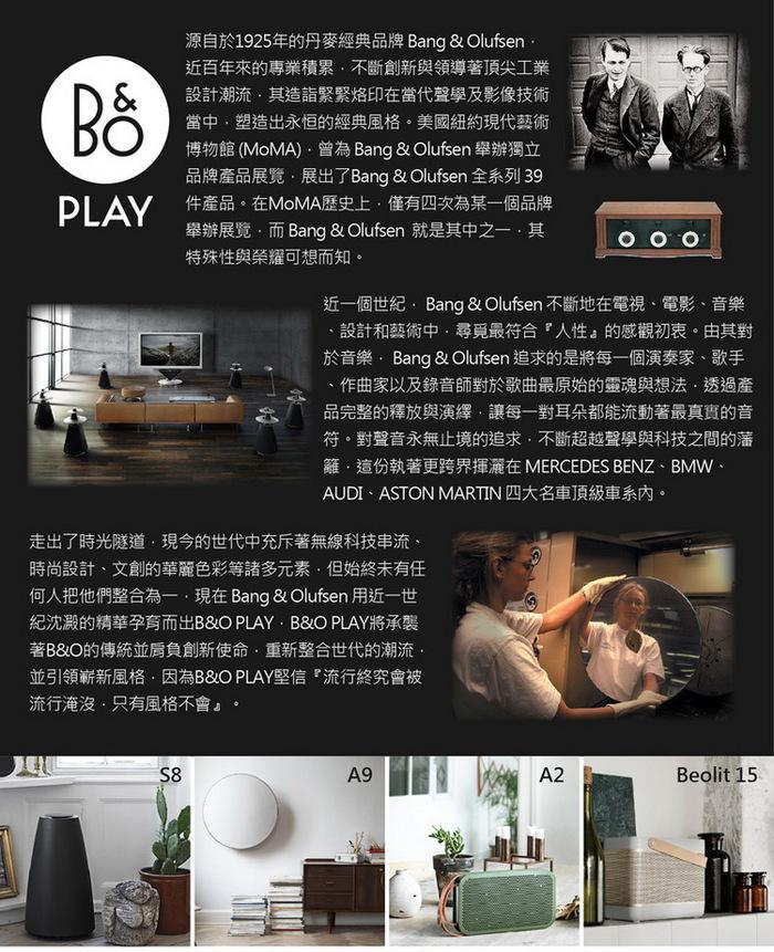 (複製)B&O|A1 藍牙喇叭 石墨黑