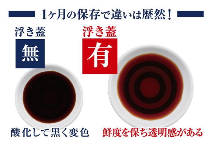 日本Arnest |醬油保鮮罐-兩入組