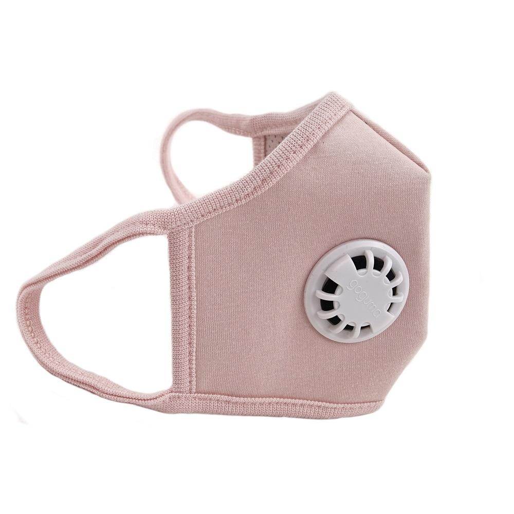 【集購】韓國goguma 多重防護奈米呼氣閥口罩(五色任選)