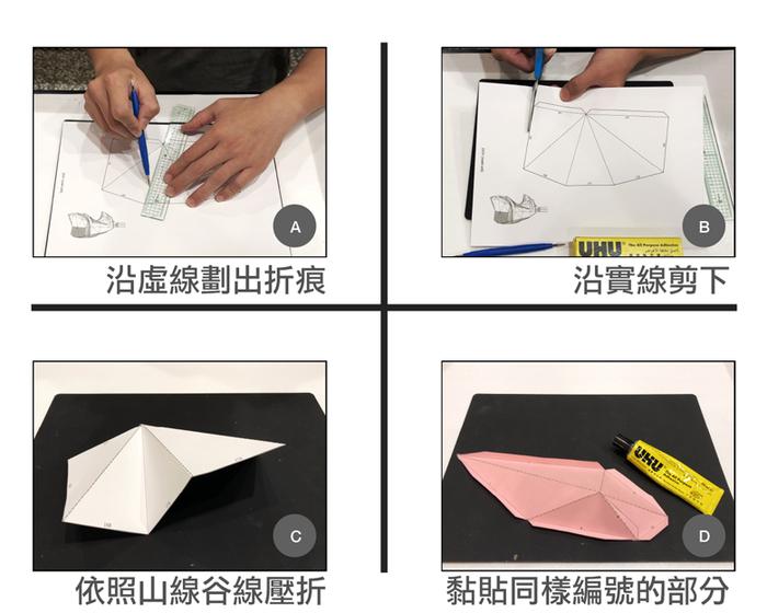 匠紙 兔子(面具mask)
