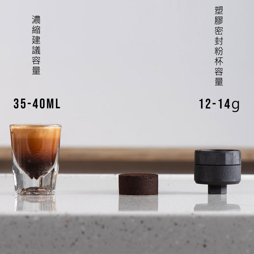 1Zpresso| 第三代義式便攜手壓咖啡機Y3.3