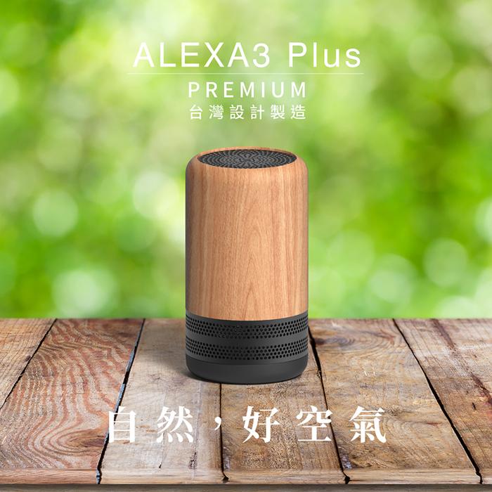 (複製)YFAM圓方|ALEXA 3 空氣淨化器-極致黑