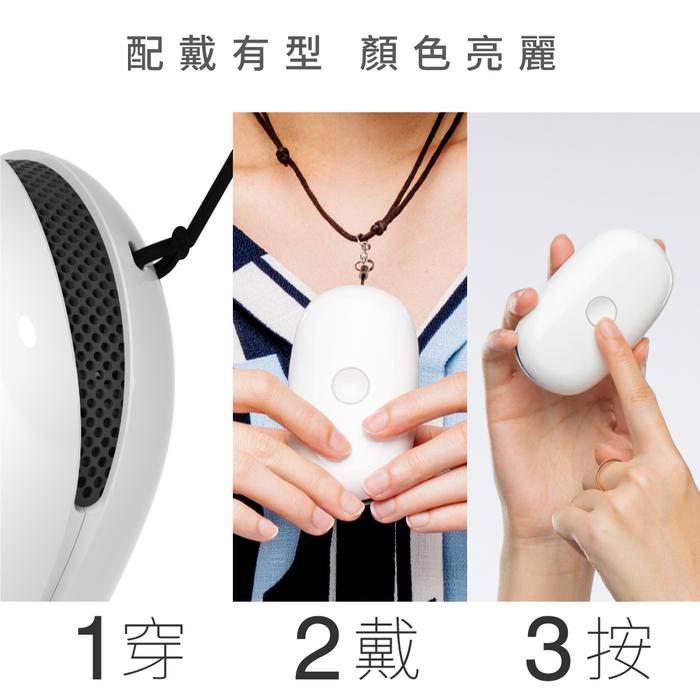 YFLife 圓方生活|AIRmini小鯨瓶 隨身戴空氣淨化器(4色)
