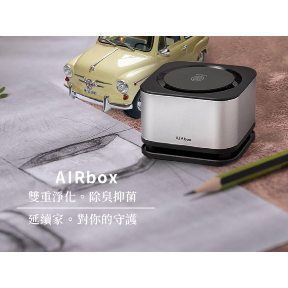 YFLife 圓方生活|AIRbox 方塊舒-極致黑、星鑽銀