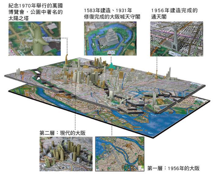 (複製)4D Cityscape|4D 立體城市拼圖 - 東京 1400片 +