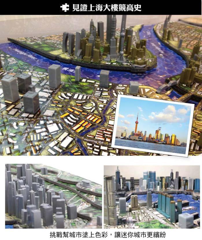 (複製)4D Cityscape|4D 立體城市拼圖 - 大阪 1290 片 +