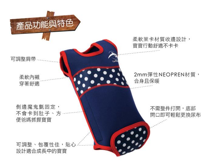 (複製)康飛登 Konfidence - Babywarmas 嬰兒保暖泳衣,草莓 / 紅