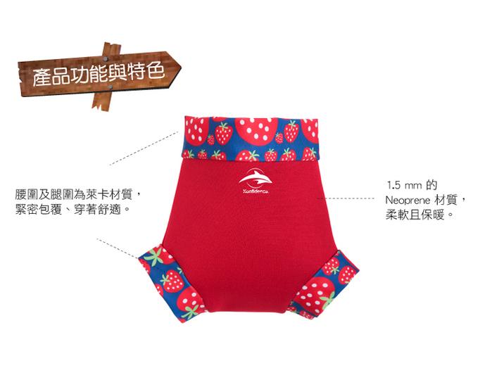 (複製)康飛登 Konfidence|嬰幼兒游泳專用外層加強防漏尿布褲 水藍/小丑魚