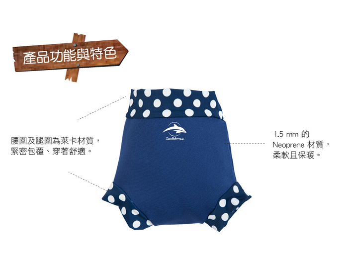 (複製)康飛登 Konfidence|嬰幼兒游泳專用外層加強防漏尿布褲 紅/草莓