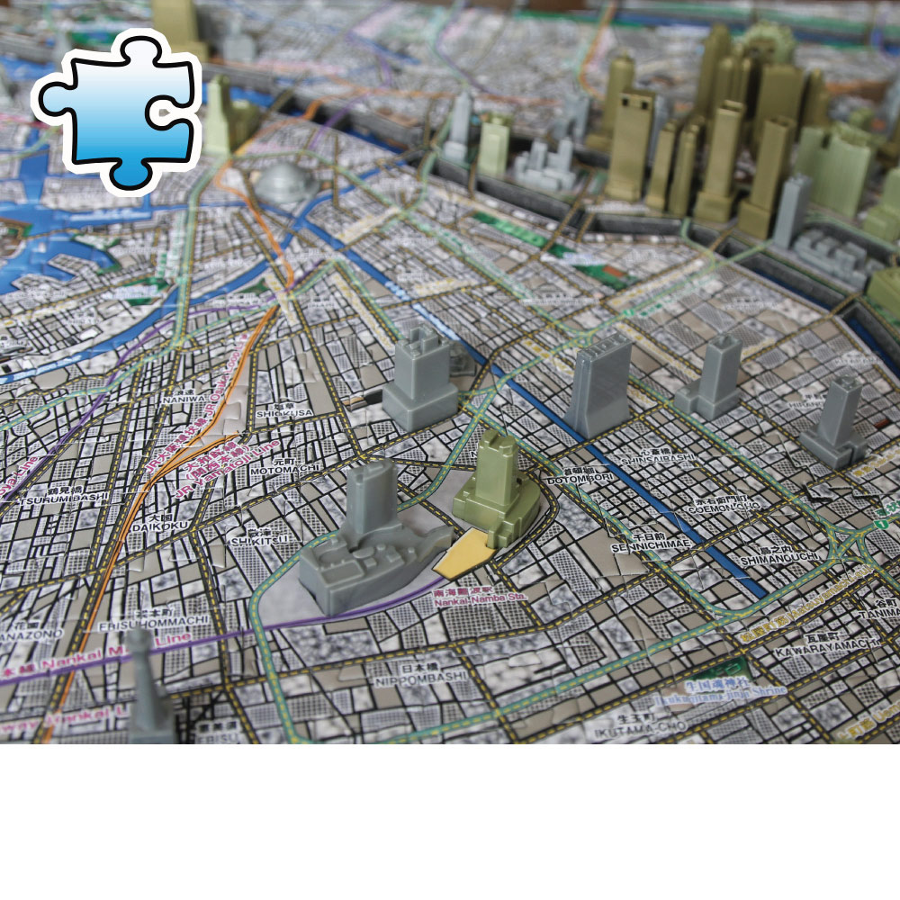 4D Cityscape|4D 立體城市拼圖 - 大阪 1290片 +