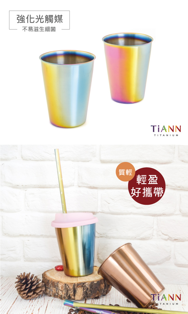 (複製)TiANN鈦安|砧板/鈦砧板 專利萬用鈦砧盤