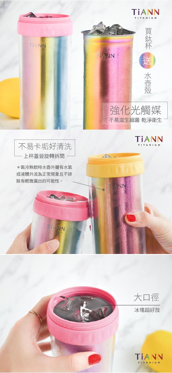 (複製)TiANN鈦安|純鈦雙層(原色)咖啡杯 330ml 贈杯蓋