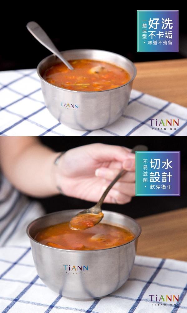(複製)TiANN鈦安|鈦吸管 純鈦 斜口吸管 粗+細套組 環保愛地球 熊貓款 (8+12mm)