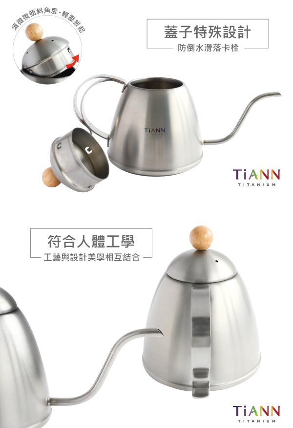 (複製)TiANN鈦安|純鈦雙層鈦碗