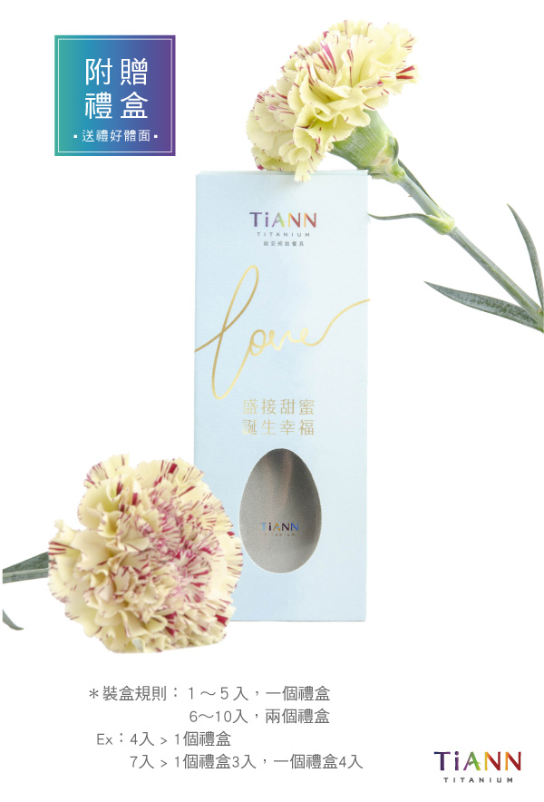 TiANN鈦安|純鈦 經典台式湯匙 10入組