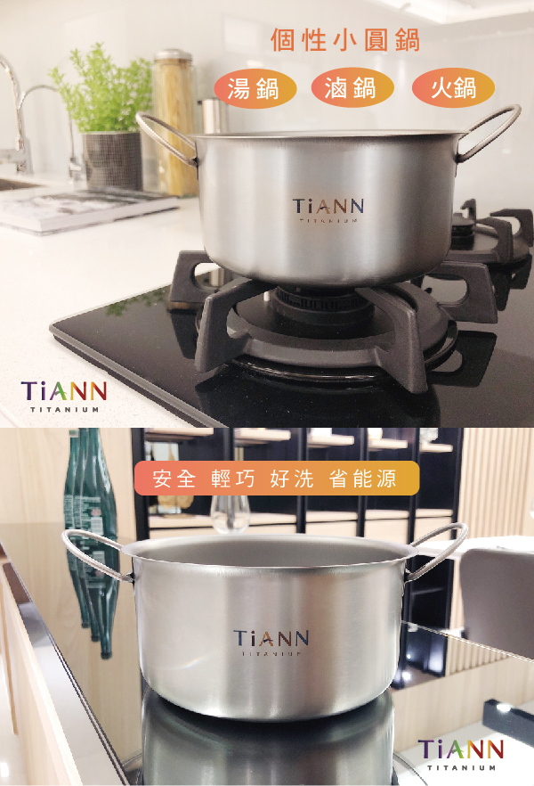 (複製)(複製)TiANN鈦安 純鈦輕巧杯350ml(極光+太陽) 2入組