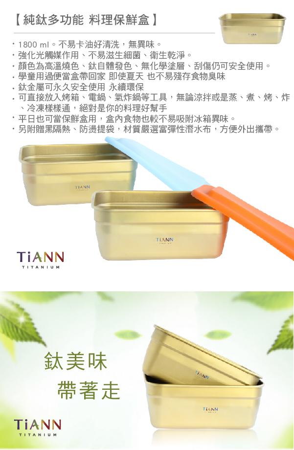 (複製)(複製)TiANN鈦安|純鈦輕巧杯350ml(極光+太陽) 2入組