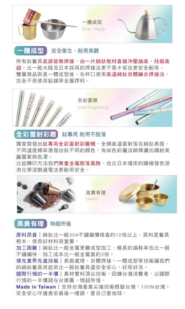 TiANN 純鈦餐具 個性小圓鍋/氣炸鍋內鍋/電鍋內鍋1.8L(可折耳)