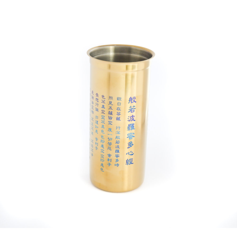 TiANN鈦安|水好喝 純鈦隨行杯金色 心經版 550ml(送水壺&杯蓋4色可選)
