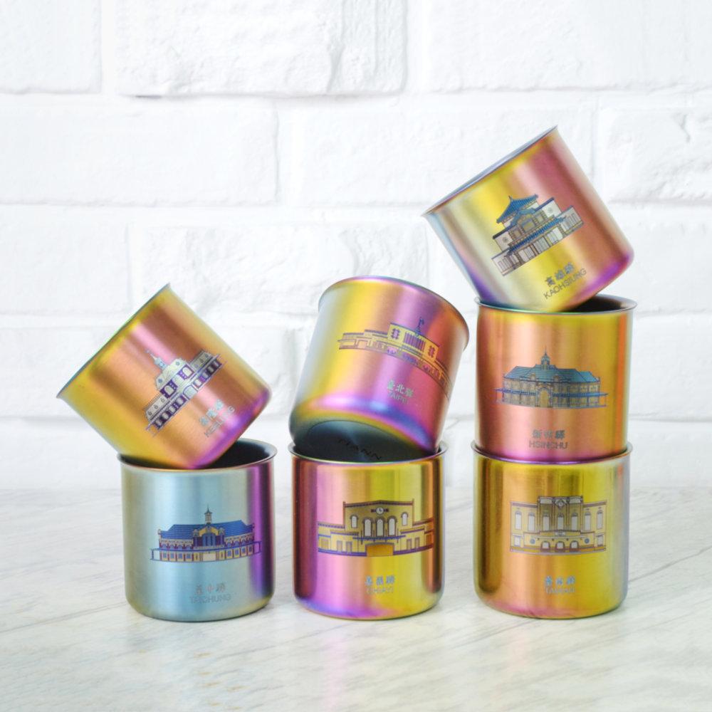 TiANN鈦安|純鈦雙層品茗杯 250ml 極光色 車站驛 (7款可選)