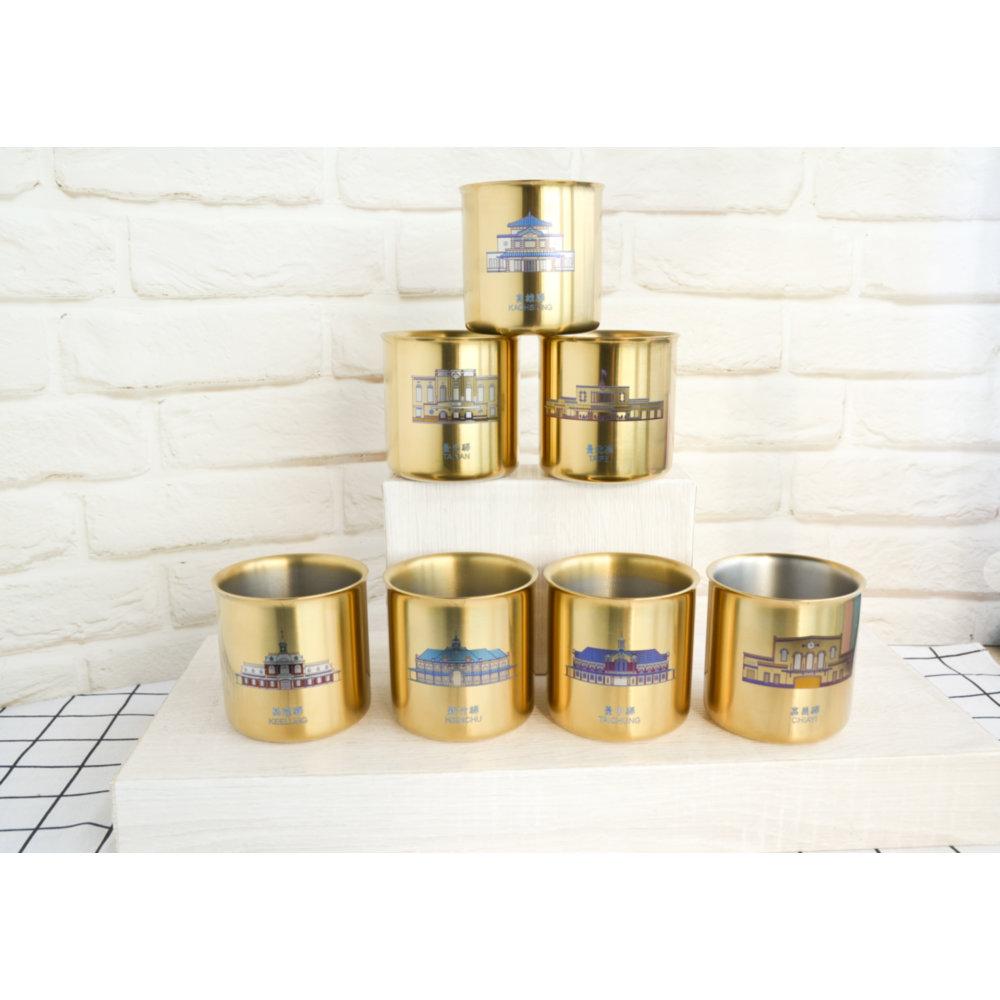 TiANN鈦安|純鈦雙層品茗杯 250ml 金色 車站驛 (7款可選)