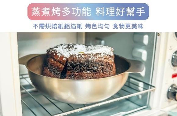 TiANN鈦安 純鈦多功能蘋果碗 個人小火鍋 保鮮料理鍋 沙拉碗