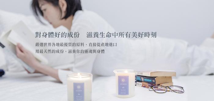(複製)STORIES故事香氛|天然香氛精油大豆蠟燭--No.01(冬日白茶)
