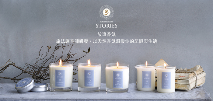 STORIES故事香氛|天然精油香水The Name Of The Rose玫瑰之名--淡香精(玫瑰檀木)